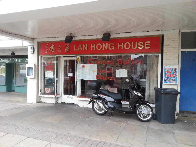 2013-05-18 15.02.30 Lan Hong House on Norfolk Street
